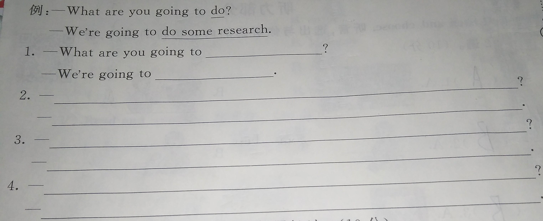 五年级下英语问路小班教案图片