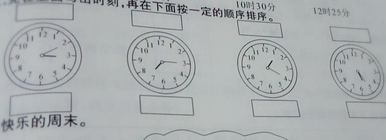 老师修改作业的简笔画