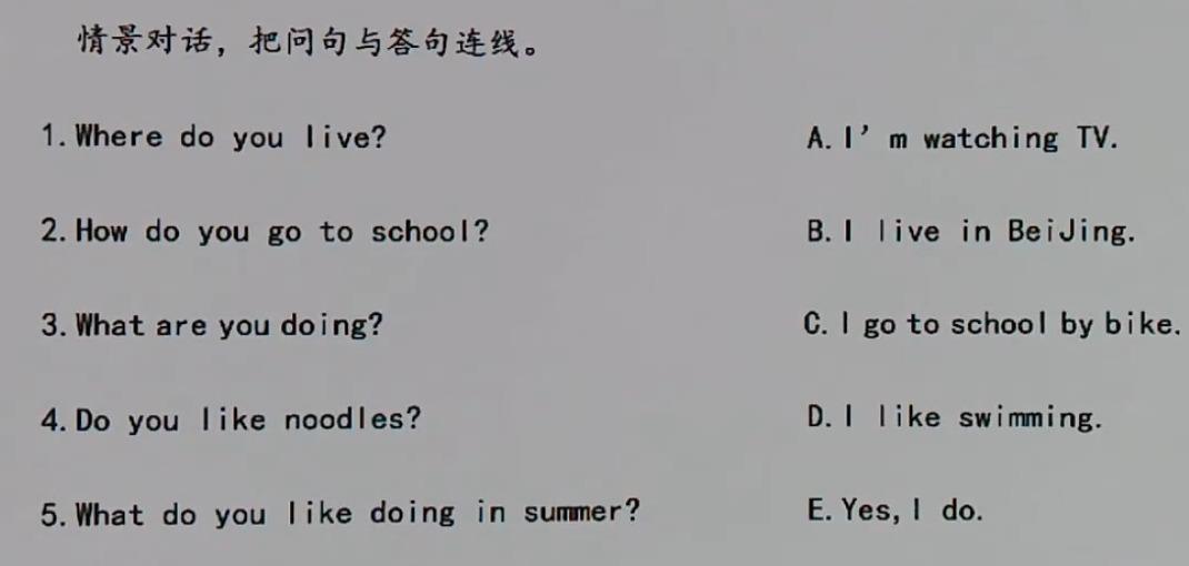 二年级英语