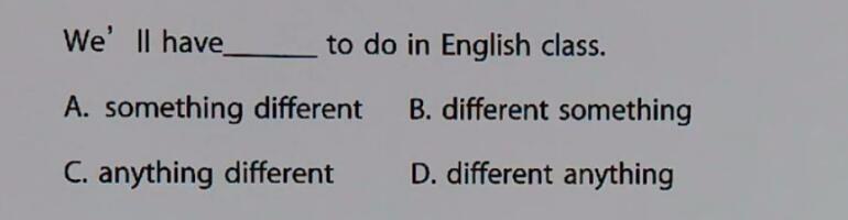 八年级英语