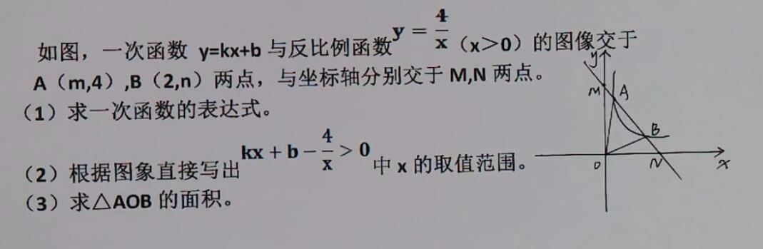 九年级数学