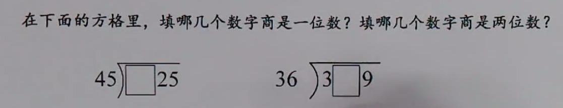四年级数学