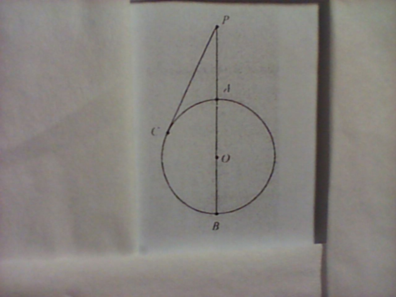 如图,若点P是⊙O外一点,则点P与⊙O的距离应定义为(        )