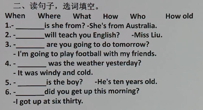 六年级英语