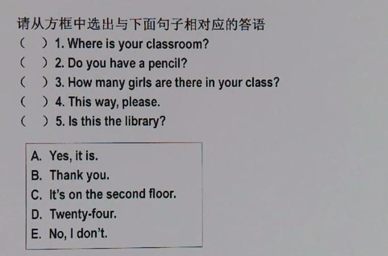 四年级英语